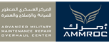 Advanced Military Maintenance, Repair and Overhaul Centre (AMMROC)