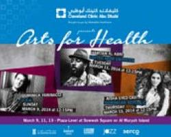 Arts for Health Concert Series