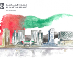 National Day at Al Maryah Island