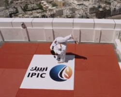 IPIC and The Art of Judo