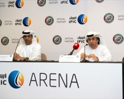 Zayed Sports City Hall named IPIC Arena