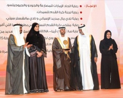 IPIC Receives Sheikha Fatima Award for Women Athletes 2014/2015