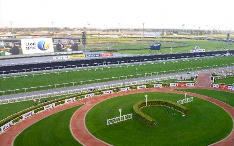 IPIC and the 2014 Dubai World Cup Carnival