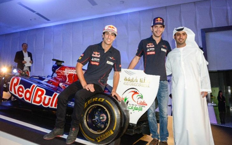 IPIC Unveil Kulluna Khalifa logo for 2013 F1 Abu Dhabi GP