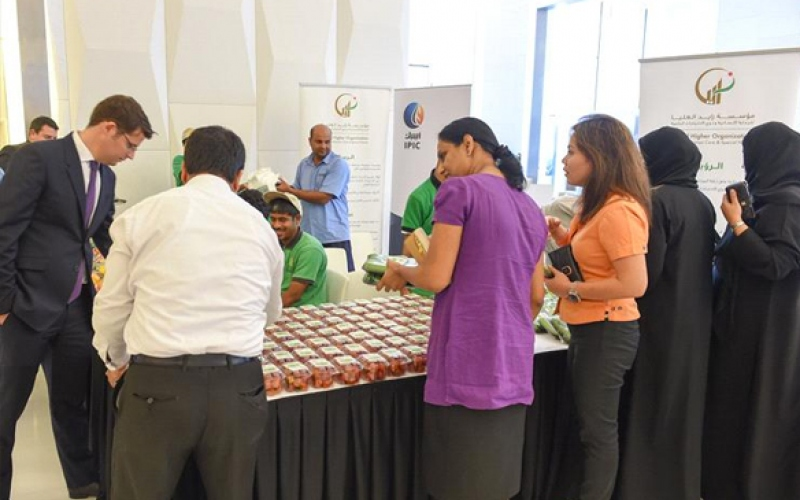 IPIC Hosts students from Zayed Higher Organization for Humanitarian Care and Special Needs (ZHO)