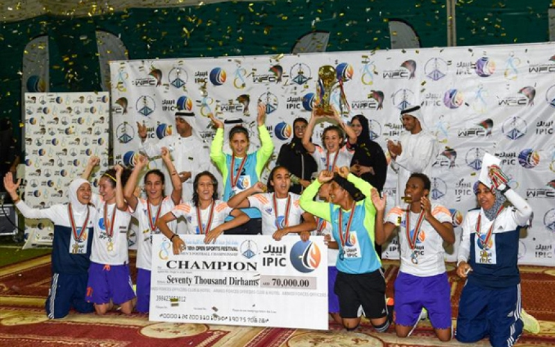 IPIC sponsors Women's Football Championship at the Armed Forces Officers Club (AFOC) Ramadan Festival