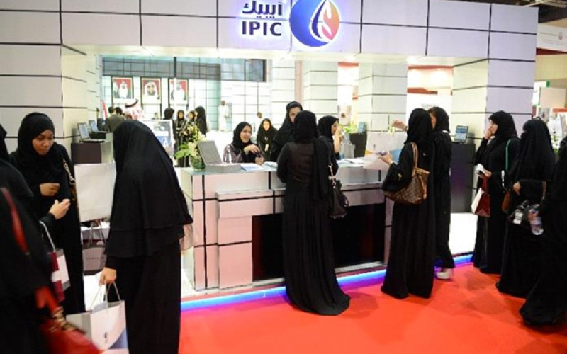 IPIC Participated in the 2014 Tawdheef Recruitment Fair