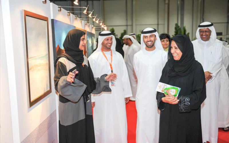 IPIC is the official partner of Emirates Skills 2015