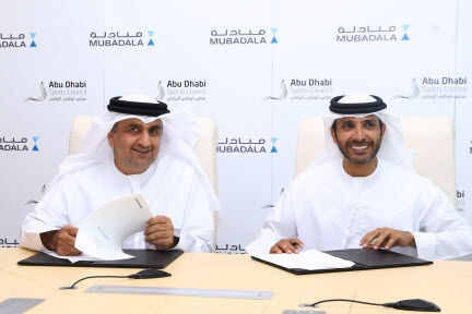 Mubadala and Abu Dhabi Sports Council Partner on Community Outreach