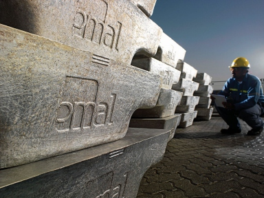 EMAL Celebrates Record Production of 1.5 Million Tonnes of Hot Metal