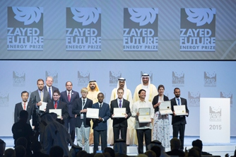 Mohammad bin Rashed, Mohammad bin Zayed and Egypt's President Sisi Award Zayed F