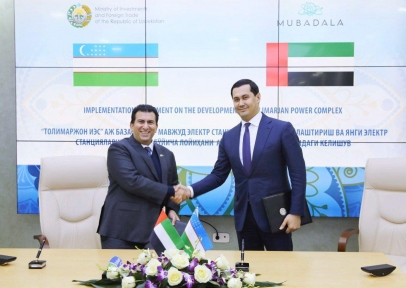Mubadala and the Ministry of Investment and Foreign Trade, and JSC Thermal Power Plants Sign an Implementation Agreement for the Talimarjan Power Complex in the Republic of Uzbekistan