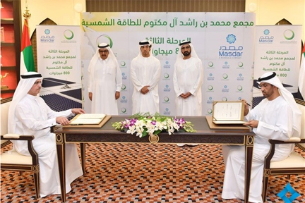 DEWA announces the selected bidder for the 800 MW third phase of the Mohammed bin Rashid Al Maktoum Solar Park