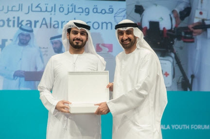 Nine year-old space enthusiast and youngest Emirati inventor among Mubadala Youth Award winners