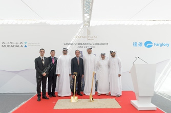 Mubadala Real Estate & Infrastructure and Farglory Hold Ground-Breaking Ceremony