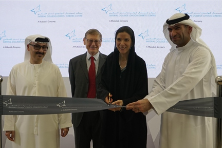 Mubadala launches third Imperial College London Diabetes Centre specialist branch, marking a decade of the Centre serving the community