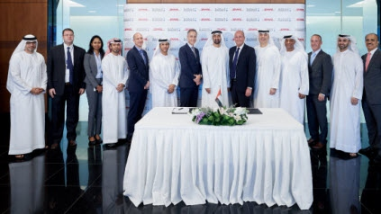 DHL and Mubadala Development Company form a strategic partnership