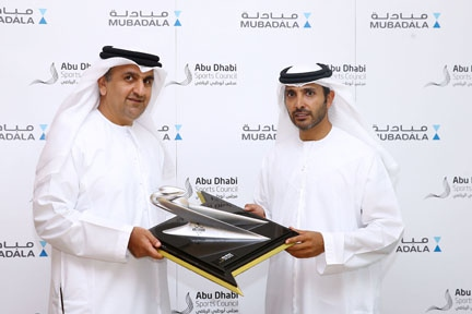 Mubadala partners with Abu Dhabi Tour