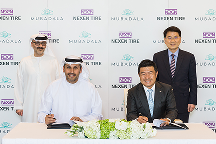 Nexen Tire and Mubadala Investment Company sign Memorandum of Understanding