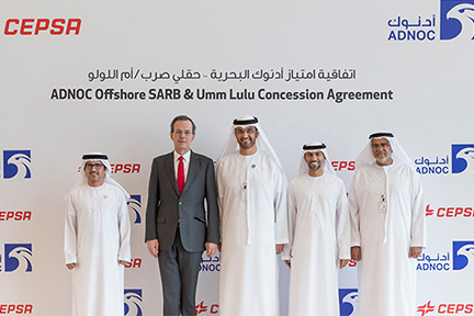 Adnoc Signs New Offshore Concession Agreement With Cepsa Mubadala