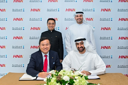Mubadala and HNA Group