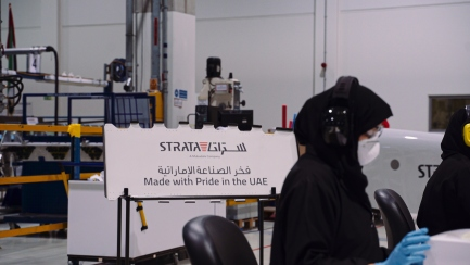Mubadala Subsidiary and Honeywell Collaborate to Manufacture N95 Respirators at Strata's Al Ain Facility