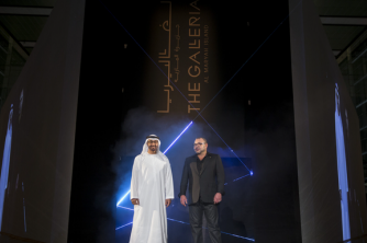 The Dawn of a New Fashion Era: A Showcase of Style Enchants Guests in a Night of Glitz and Glamour
