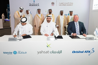 Mohammed bin Rashid attends MoU signing of Master's Degree Program in Space Systems and Technology