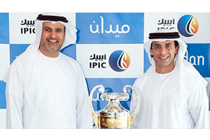 IPIC Signs Pillar Partner Agreement with Meydan Group