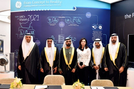 Mubadala, the Dubai Future Foundation and GE launch region's first Microfactories in the UAE