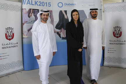 Imperial College London Diabetes Centre & Health Authority Abu Dhabi launch WALK 2015, under the banner #WalkWithMeUAE, to encourage healthy living