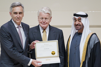 Zayed Future Energy Prize Open for Submissions on March 4, 2013