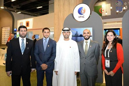 UAE to participate in World Energy Congress in Istanbul