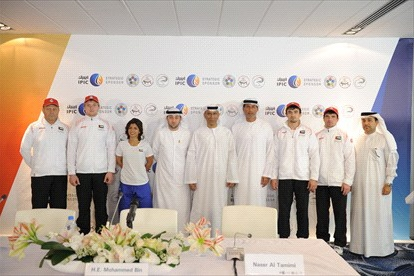 IPIC invites UAE Judo stars to IPIC HQ