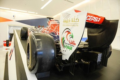 Symbol of UAE pride to be seen by millions around the world on F1 cars