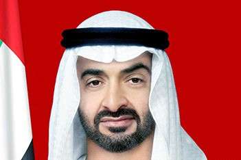 Mohamed bin Zayed issues a resolution to merge IPIC and Mubadala