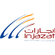 Injazat Data Systems