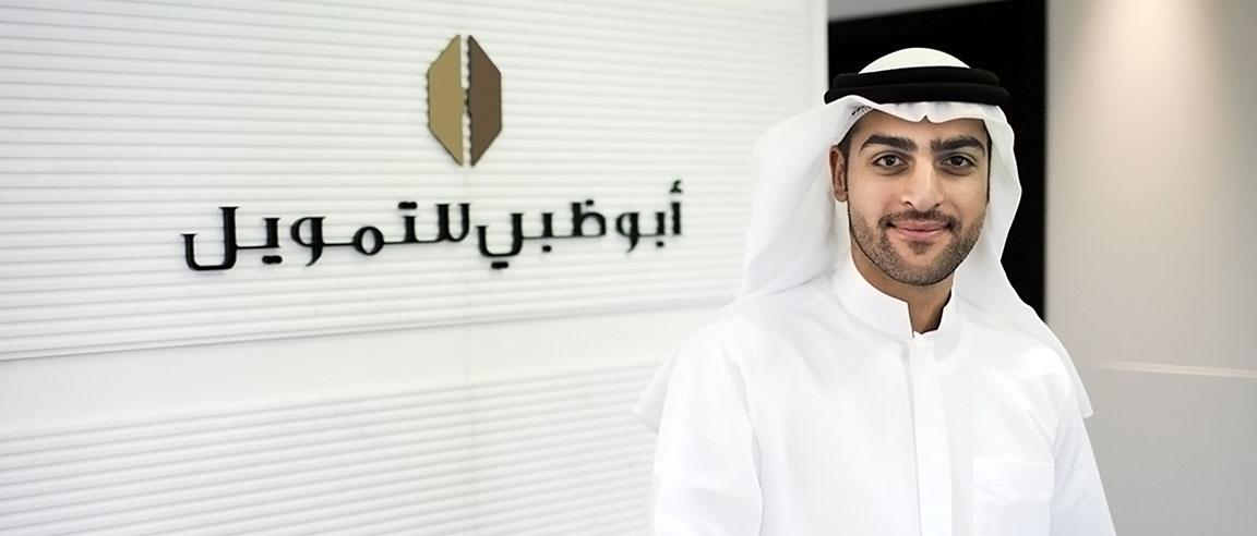 Abu Dhabi Finance