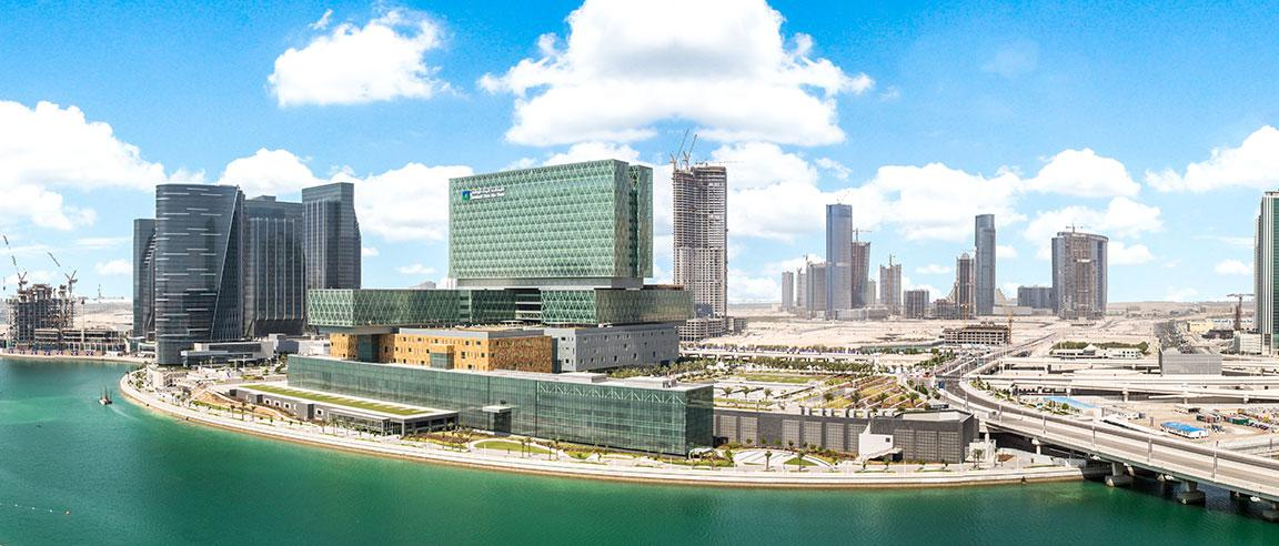 Cleveland Clinic S Building