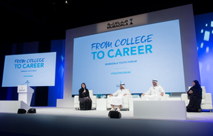 Mubadala Youth Forum